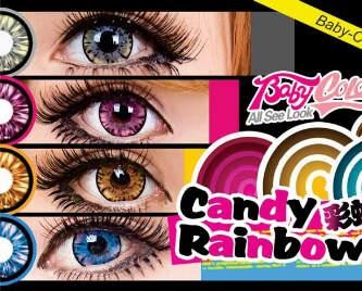 Baby Color Candy Rainbow 19.8mm + big size + warna terang + nanopore tech (permukaan lensa lbh lembut n lbh nyaman dipakai).. Just 135rb(4)