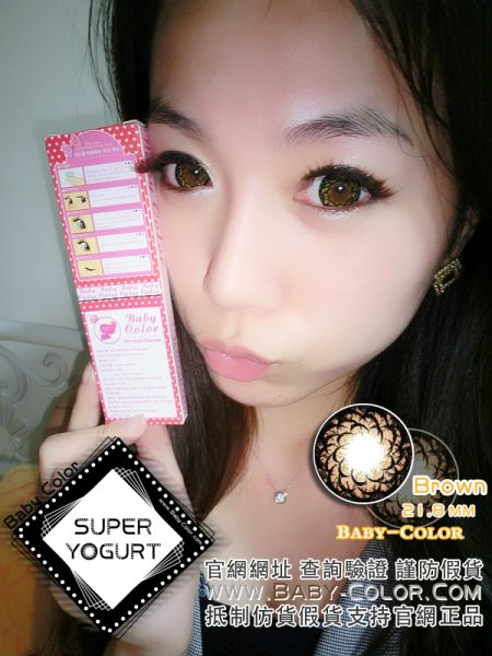 super yogurt brown softlens