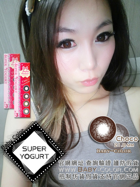 Baby Color Super Yogurt Choco (4)