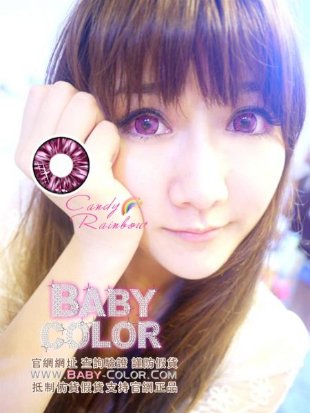 candy rainbow violet / red burgundy