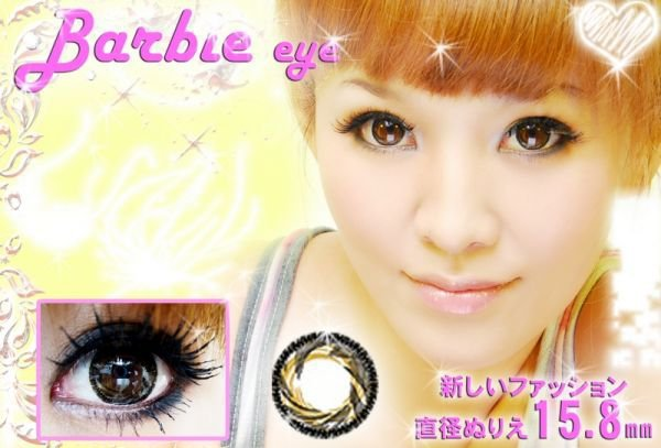 Barbie Eye - Mirage Brown