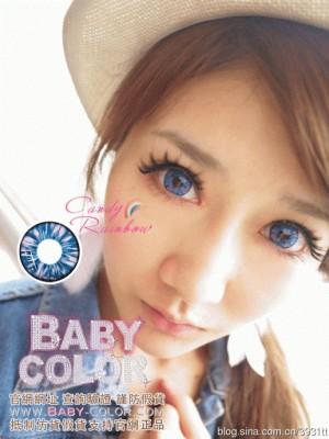Candy rainbow blue 3