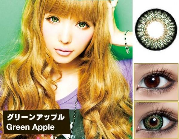 geo princess mimi green