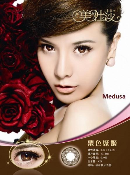 Medusa-chocolate