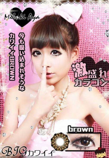 Mibuki_brown_19.2mm