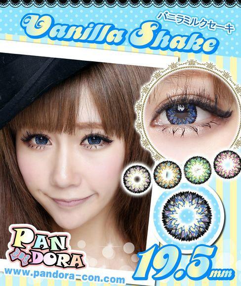 Pandora_Vanila_Shake_4tone_Blue3