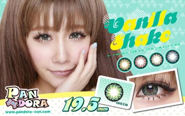 Pandora_Vanilla_Shake_4tone_Green2