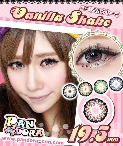 Pandora_Vanilla_Shake_4tone_Pink3