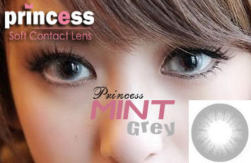 detail princess mint grey