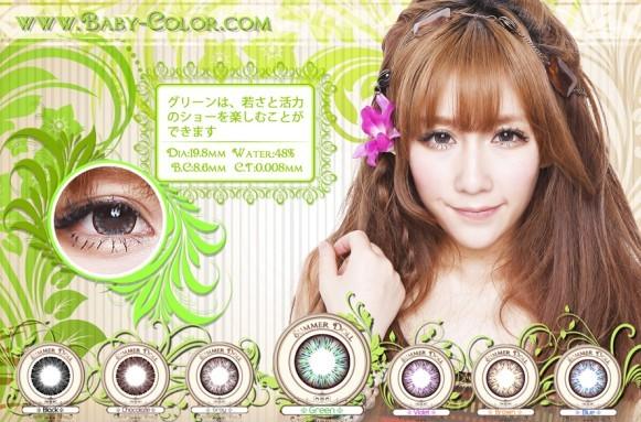 summer doll green