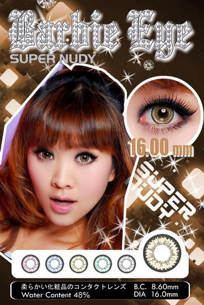 barbie super nudy brown