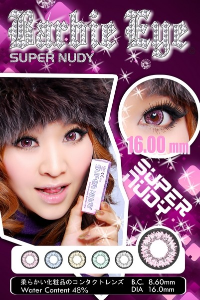 barbie super nudy pink