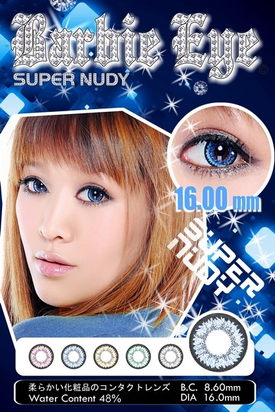 barbie super nudy blue