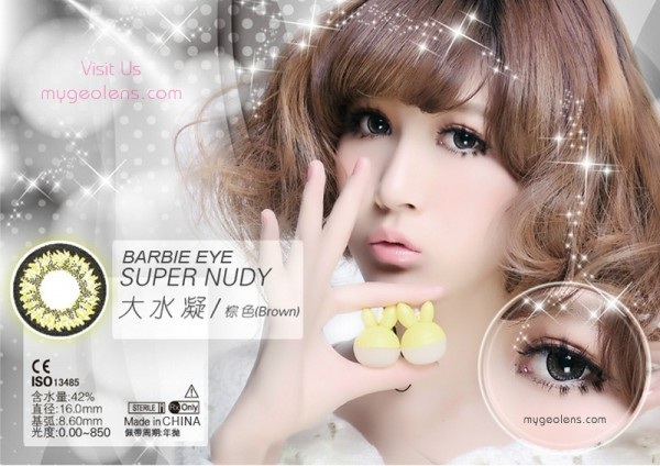 barbie super nudy brown 3