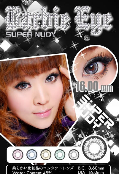 barbie super nudy grey