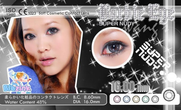 barbie super nudy grey 2