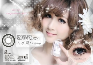 Softlens Barbie Eye Super Nudy 16mm
