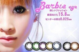 Softlens Barbie Eye Mirage Tornado 15.8mm