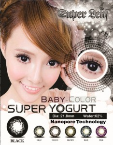 NEW Softlens Baby Color Super Yogurt 21.8mm