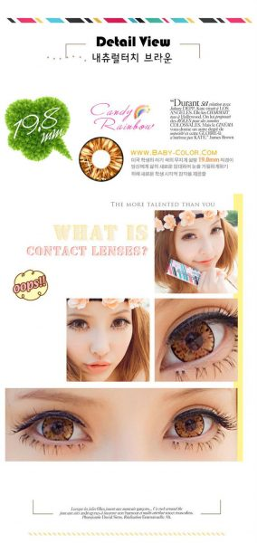 softlens candy rainbow brown