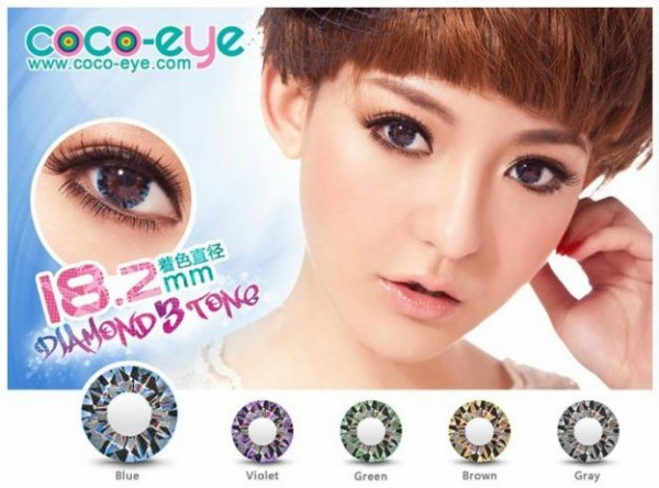 coco eye diamond blue