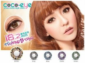 Softlens Coco Eye Diamond 18.2mm
