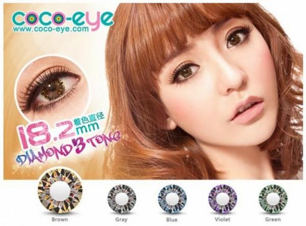 coco eye diamond brown
