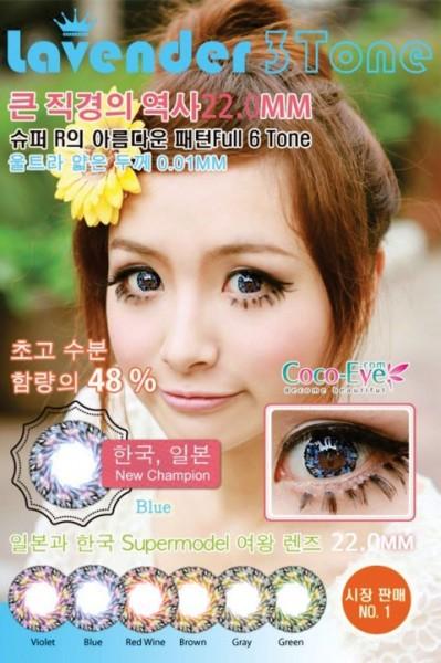 coco-eye-lavender-blue