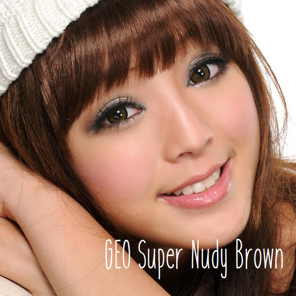 softlens geo super nudy brown