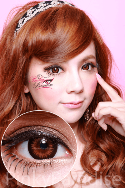 softlens geo xtra bella brown wbs-204