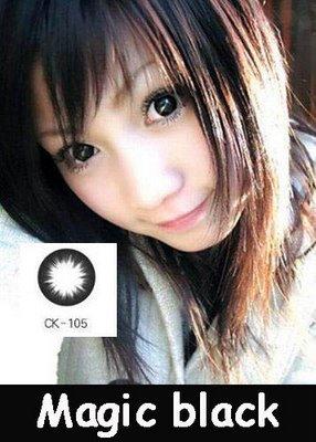magic ck-105