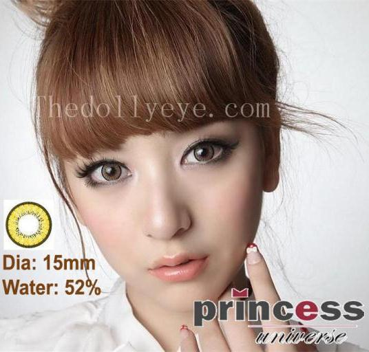 softlens princess universe brown