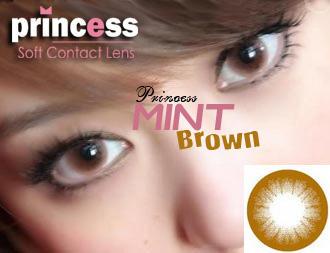 princess mint brown