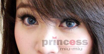 detail princess miu miu blue