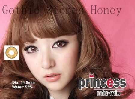 princess miu2 honey