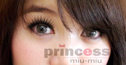 princess miu miu grey