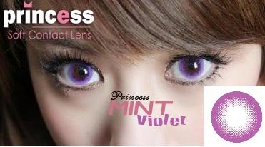 princess mint violet detail