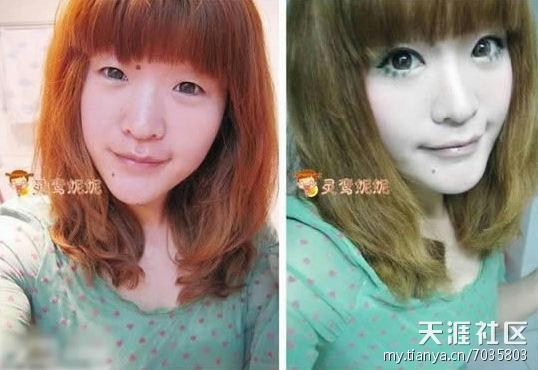 chinese-girls-makeup-before-and-after-09