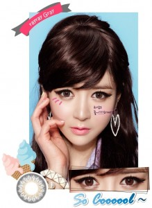 Softlens Geo EyesCream 14.5mm