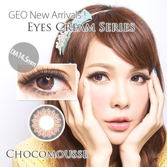 softlens geo eyescream chocomousse
