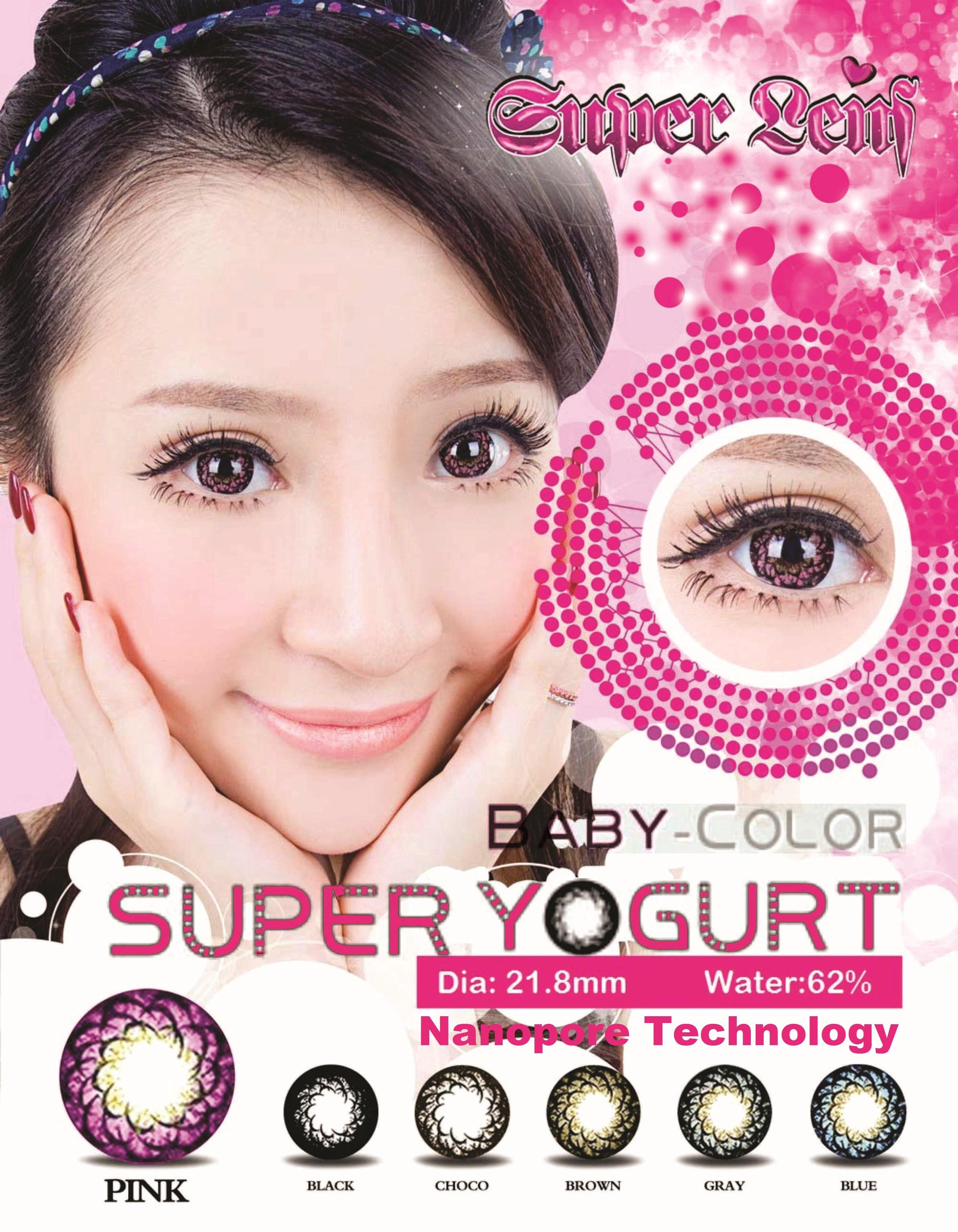 Baby Color Super Yogurt Pink 21.8mm