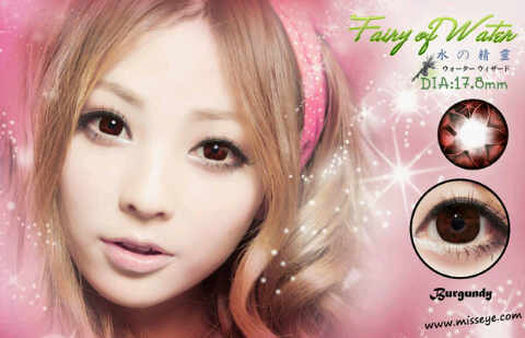Barbie fairy pink 165rb