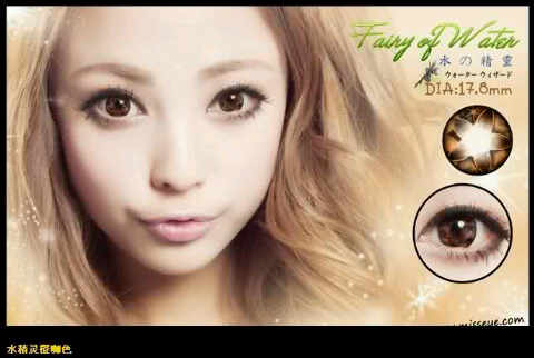 fairy-of-water brown 165rb