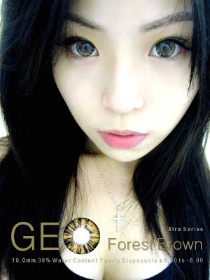 geo forest brown 3