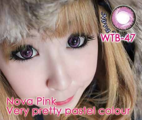geo nova pink