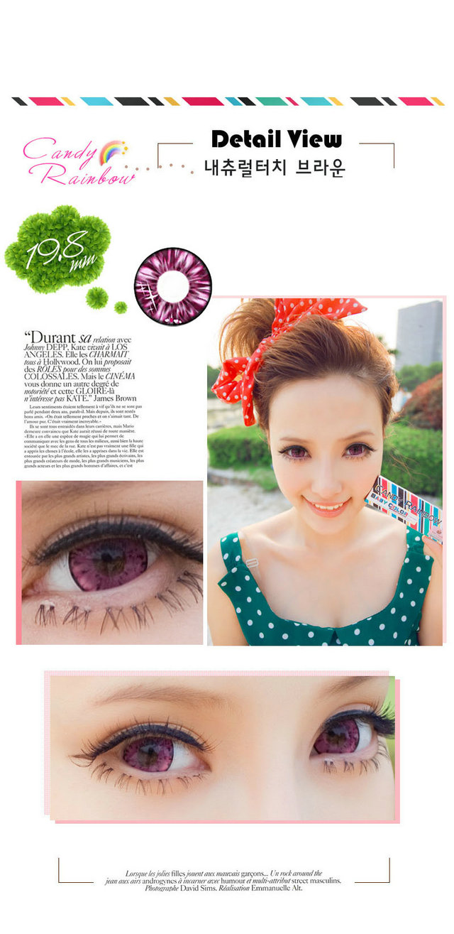 softlens-Baby-Color-Red