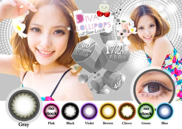 3D-Lollipops-Gray