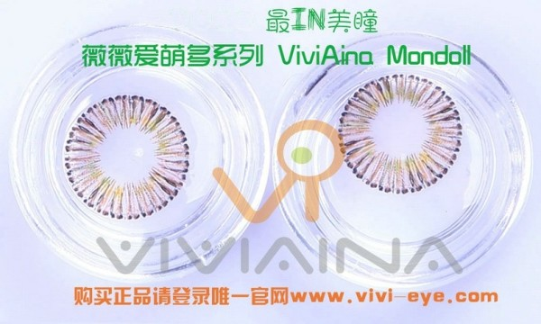 Viviaina mondoll brown (2)