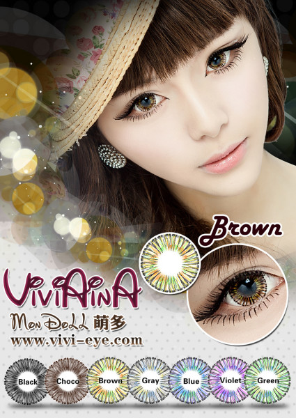 softlens Viviaina mondoll brown