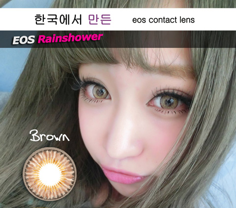 model-eos-softlens-rainshower-brown1